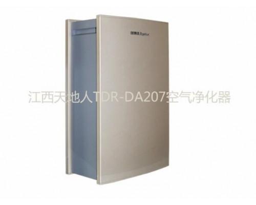 江西天地人TDR-DA207空气净化器