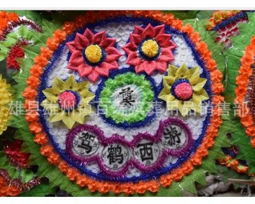 花圈绢花折叠花圈1.8至2米各种规格尺寸均可定制