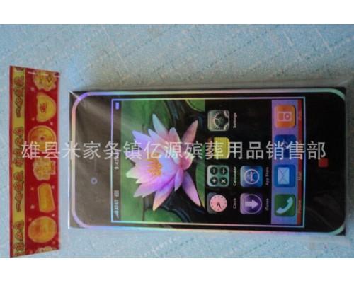 纸扎苹果手机半成品 亿源殡葬纸活厂