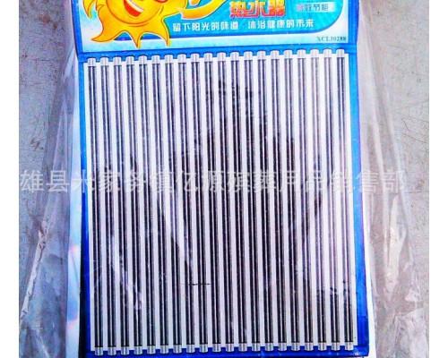 纸扎冥府用品太阳能随葬用品烧纸 亿源殡葬纸活厂