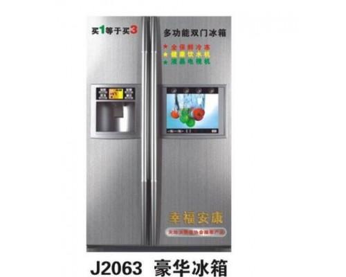 J2063殡葬用品豪华冰箱纸扎