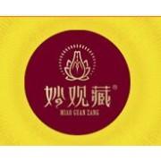 汕头市妙观藏酥油灯具实业有限公司