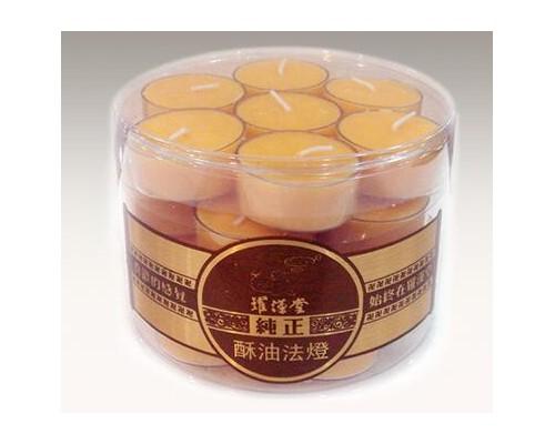 奶香味28粒酥油梅花粒罗汉堂佛具厂家直销无烟香薰茶蜡烛