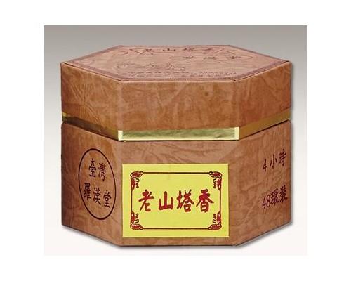 罗汉堂老山檀香六角盒盘香居家礼佛禅坐养生佳品