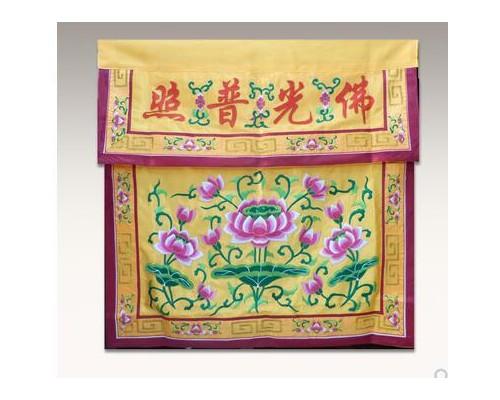 单联莲花桌围(佛光普照)佛堂装饰 佛教工艺品
