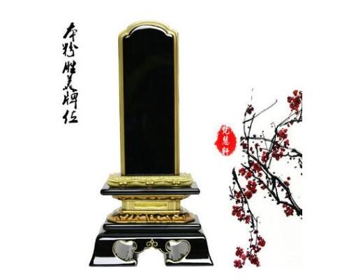 梵慧轩5.0寸祖先牌位  本粉腾美灵位 可帮忙刻字