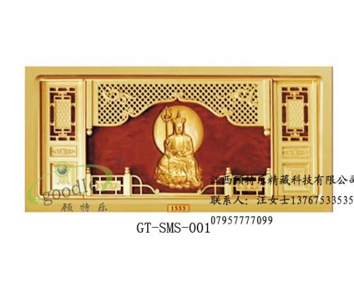 殡仪馆骨灰盒龛位优点双穴位GT-SMS-001