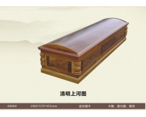 楠木棺棺材