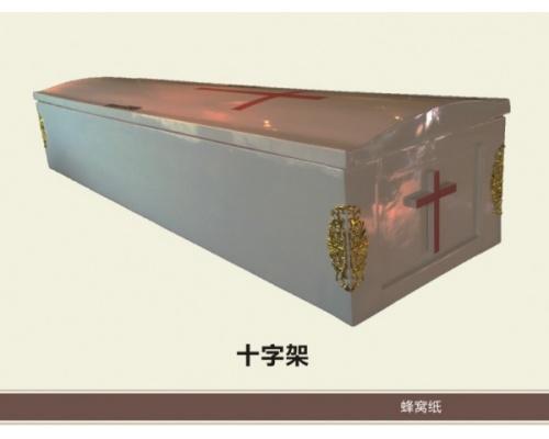 十字架棺棺材