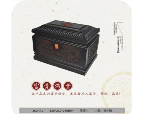 黑檀木骨灰盒富贵满堂尺寸:338*230*230mm