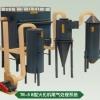 TR-5 B型火化机尾气处理系统净化设备