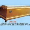 普通水晶棺/水晶柜