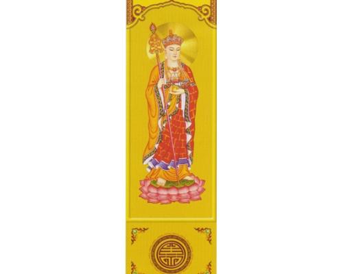 骨灰架侧面板-地藏王