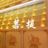 佛教寺庙铝合金牌位架框架阶梯式架体结构