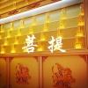 佛教寺庙组合式牌位架阶梯式架体结构可订制规格