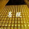 佛教寺庙智能万佛墙效果可定制各种类型殡葬用品