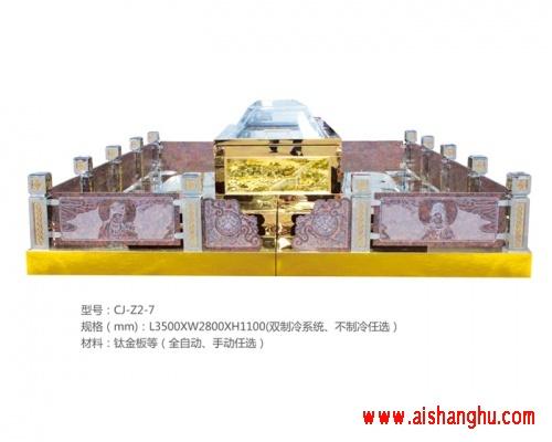 全自动手动一体化钛金板瞻仰台遗体告别台CJ-Z2-7