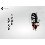 深圳市通宝银制工艺品有限公司
