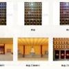 江西佛教寺庙万佛墙殡葬产品浙江天境