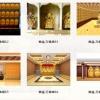 广东佛教寺院智能万佛墙殡葬产品浙江天境wfq-04