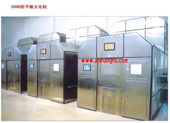 2000型平板火化机/平板炉