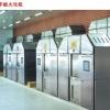 南方机械欧亚1000型2000型3000型平板火化机/平板炉