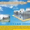 天宫型三型全自动节能环保火化机单向遗体输送车配套