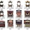 寺院佛教八龙柱长方香炉 寺庙铜香炉宗教法器可定制铸铁