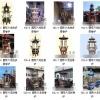 寺院佛堂圆形六龙柱多层香炉可定制各种规格祥源法器