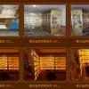 海会塔骨灰存放架实例设计照片仙扶缘