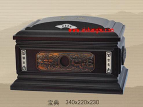 宝典骨灰盒恒昊机械