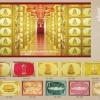 佛堂寺庙骨灰存放架面板架体设计装修恒昊机械