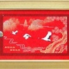 怀念堂单穴骨灰盒架面板专利设计效果图江西仙廷