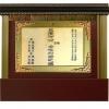 海会塔骨灰龛柜箱体设计效果图江西仙廷xt-07
