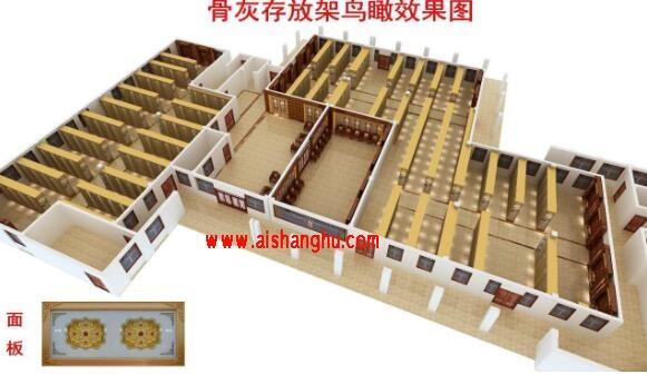 常见的骨灰盒存放架技术规格参数及要求