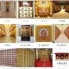 寺庙佛堂地宫海会塔骨灰盒存放架设计效果实体图上海惠欧