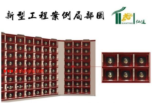 新型寺庙骨灰盒存放架案例布局图江西仙廷精藏