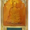 寺庙佛教智能万佛墙祈福灯高清照片四川长城