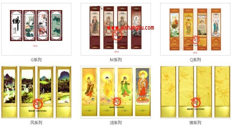 寺庙佛教祠堂地宫骨灰盒存放架侧面板风/颂/悌系列图案江西泰恒