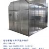 LHP-1型殡仪馆高档人性化智能节能环保平板火化机山东玲华