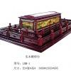 殡仪馆LHM-1型中式实木豪华瞻仰台工厂展示图片山东玲华