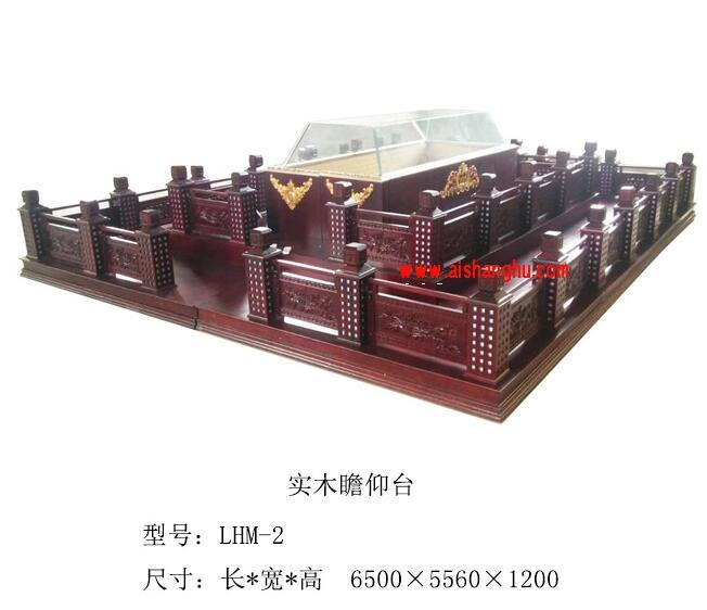 殡仪服务公司LHM-2型大型红木豪华告别台瞻仰台图片山东玲华