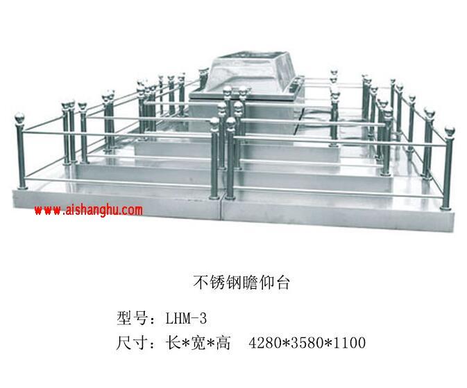 殡仪服务公司LHM-3型大型不锈钢豪华告别台瞻仰台图片山东玲华