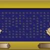 寺庙豪华型双穴骨灰存放架H-1型设计面板无锡智贤