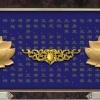 祠堂豪华型双穴骨灰架H-3型设计面板无锡智贤