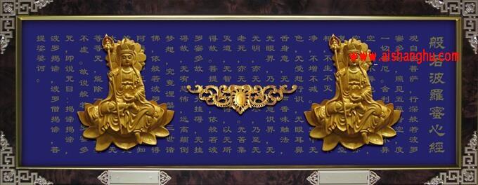 地宫豪华型双穴骨灰寄存架H-4型设计面板无锡智贤