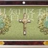 海会塔豪华型双穴骨灰龛存放架H-9型设计面板无锡智贤