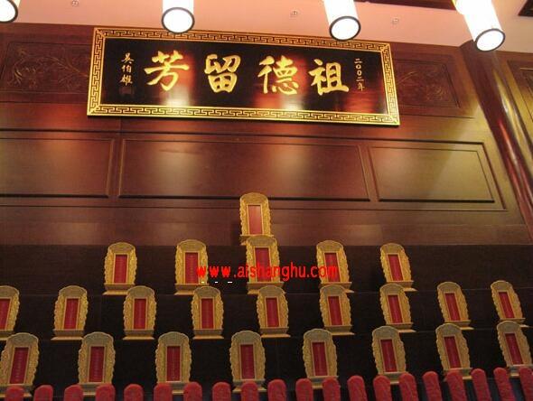 宗祠牌位架牌位楼设计装修可定做尺寸殡葬用品无锡智贤