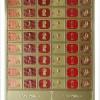 寺庙佛堂骨灰存放架箱体设计多面板效果图