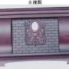 实木骨灰盒照片殡葬用品浙江东申工艺品